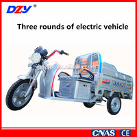 customized 800W cargo electric tricycle