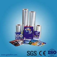Chinese BOPP metalized Film for lamination with SGS certificate 3inch