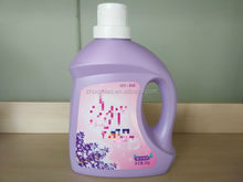 Special new coming fabric softener concentrate mixer