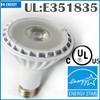 par30 energy star UL TUV CE listed led GU5.3 5W 8W mr16 led spot light super bright indoor led mr16 spot LED light