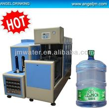 5 Gallon automatic plastic bottle blower machine