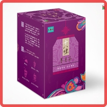 Herbal new product with herbal that is herbal sex medicine
