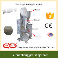 Alibaba China supplier JX007 Automatic tea bag packing machine without tag