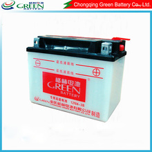 Standard Dry Charged Motorcycle Battery 12N4-3B