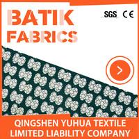 Cotton Fabric / Batik Skirts / Motif Batik Jawa Timur