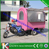 Easy operation KN-FR220I electric mobile food carts, tricycle food cart