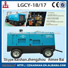 2015 canton fair portáteis usados diesel compressor de ar/mineração usado diesel portable air compressores lgcy18-17