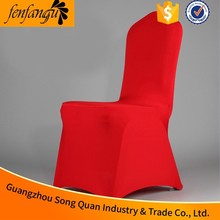 red hotel banquet fancy spandex folding chair cover/wholesale cheap chair covers