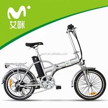 Fashionable 250W Folding Electric Bike