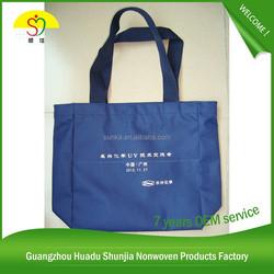 Wholesale Personalized Nylon & Polyester Promotional Bag