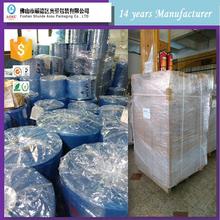 Pvc bolsa industrial impreso envoltura de regalos POF cesta shrink wrap