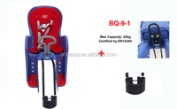 bicycl BQ-9-1