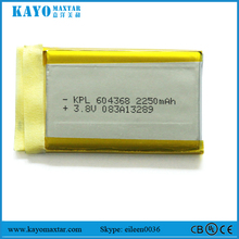 Factory price 602535 600mAh 3.7V small rechargeable battery for battery powered camping heater whosale cutomized battery