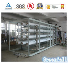 Jiangmen Greenfall reverse osmosis/RO water treatment /filtering/purifing/ purification equipment/system/plant in China