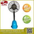 baixo preço da alta qualidade de água industrial ventilador da névoa