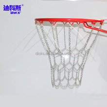 Metal Steel Basketball Net For 3 Sections/Sliver/Golden Colored