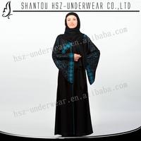 MD Z011 Muslim long sleeves maxi stretch abaya Traditional style muslim praying khaliji abaya Quality saudi abaya wholesale