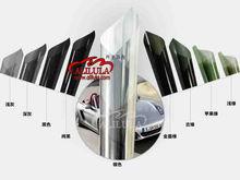 Aislamiento de calor del coche y a prueba de explosiones ventana de control dom película 1.52 * 12 m ISO / SGS / CE