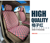 2015 High End Good Quality Fashion Design Custom Printed Fabric Car Seat Cover