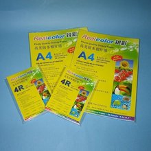 Alibaba gold member a4 sticker glossy photo paper