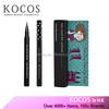 [Kocos] Korea cosmetic TOO COOL FOR SCHOOL One Day Tattoo Eyebrow