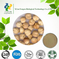 2015 Wholesale nutmeg seed powder, free sample nutmeg seed powder