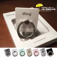 3in1 I Ring smart phone stand+hook