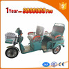 big discount taxi passenger tricycles with CE certificate