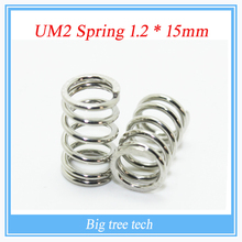 3D printer accessories Ultimaker 2 UM2 spring fine print platform edging 1.2 * 15mm