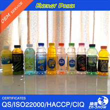 Private Label Energy Drink with ISO22000:2006