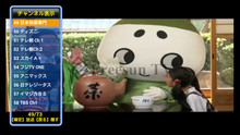 Very good android japanese iptv live channels streaming including hd 59 japanese and english 13 channels