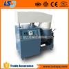 LDHB-II Automatic Mixture Mixer