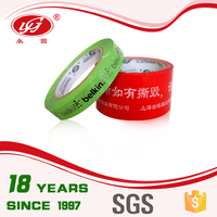 2014 Clear Adhesive Tape For Parcel Packing Tape