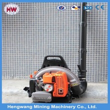 EB-650 gasoline backpack blower/snow blower/fire fighting blower