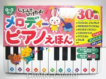 Musical books /Piano Educational Toys/sound book