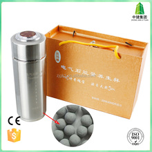 Tourmaline Magnetic Healthcare Water Bottle
