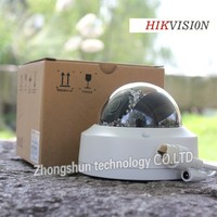 HIKVISION DS-2CD2135F-IS replace DS-2CD2132F-IS maginon ip camera
