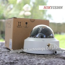 Hikvision DS-2CD2135F-IS remplacer ds - 2cd2132f - is maginon caméra ip