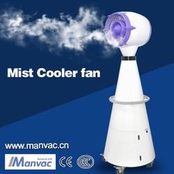 2015 China ABS plastic air cooler outdoor misting fan and industrial water mist fan