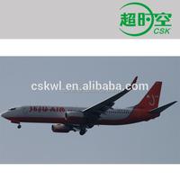EK Air shipping price to Virgin Islands (U.S.)
