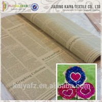 Manufacture supply wholesale newspaper wrapping paper florist paper