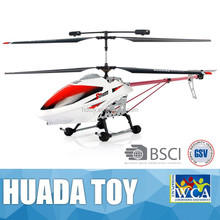 RC HELICOPTER W/LIGHT&CHARGER(3FUNCTION) toy