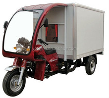 200cc motor tricycle with wagon