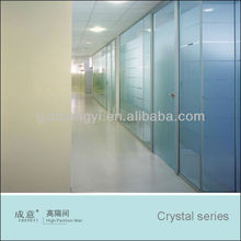 Single Glass Wall Partition with Acrylic Connection Bar
