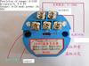 Feilong temperature transmitters pt100