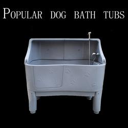 Best Selling Durable Plastic dog grooming bathtub EP-2