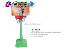 School home and park middle size basketball stands for kids