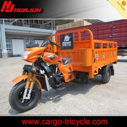 cargo trike/water tank tricycle/3 wheel motorcycle 250cc