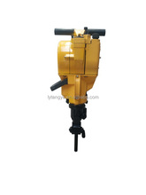 YN27/YN27C portable rock drill