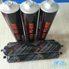 polyurethane adhesive glue and pu sealant for car windscreen china 600ml